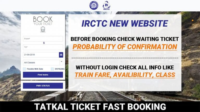 How to Book Tatkal Ticket Online In IRCTC